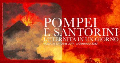 Natale a Roma, tra mostre e musei in festa. 'Pompei e Santorini: l'eternità in un giorno'.